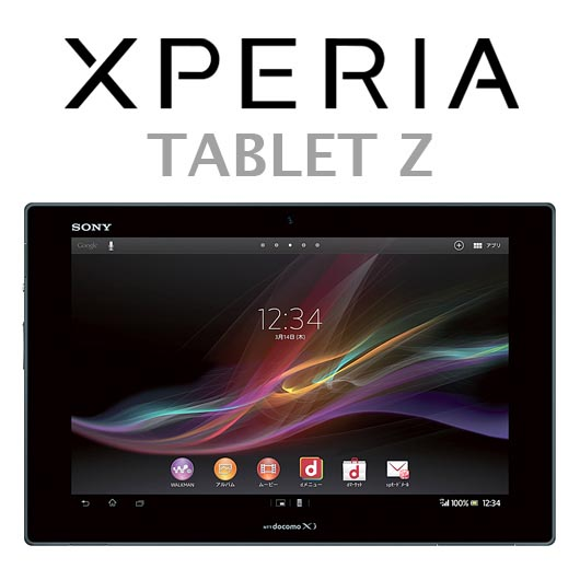 admire apple sony xperia z tablet specifications and price in india have pure