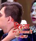 Yeh Rishta Kya Kehlata Hai Full Episode