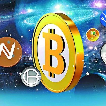 Cryptocurrencies you can invest in 2018