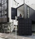 Shipping Container Technology