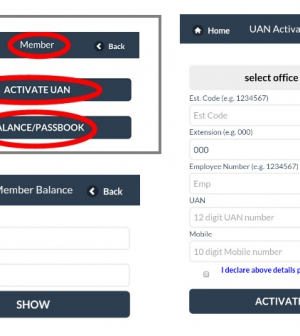 How to activate UAN