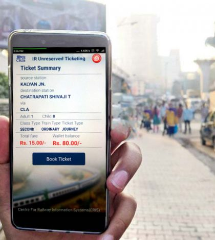 Book The Unreserved Ticket Using UTS APP