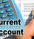 What is Current Account Deficit