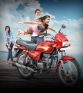 Financing Your Next Two Wheeler This New Year