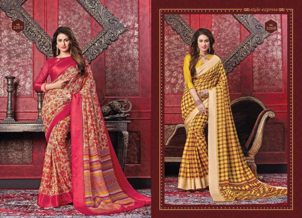 Pure Manipuri silk Drapes